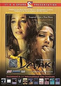 Devaki (2005) - Hindi Movie