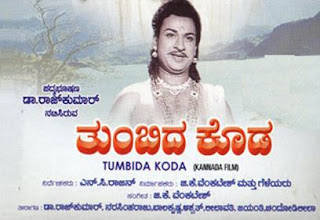 Thumbida Koda (1964) - Kannada Movie