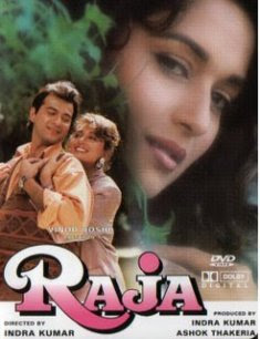 Raja 1995 Hindi Movie Watch Online