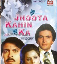 Jhoota Kahin Ka (1979) - Hindi Movie