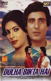 Dulha Bikta Hai (1982) - Hindi Movie