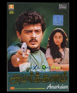 Amarkalam 1999 Tamil Movie Watch Online