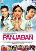Panjaban – Love Rules Hearts (2010) - Punjabi Movie