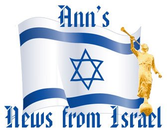 Ann's: News from Israel