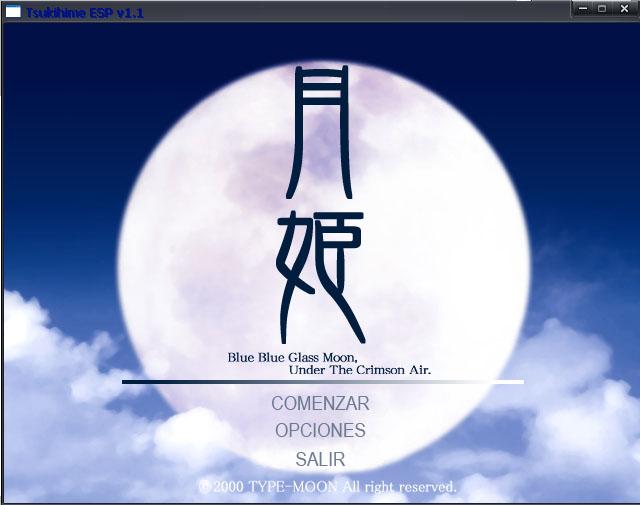 [Imagen: Novela%2BVisual%2BTsukihime.jpg]
