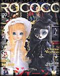 rococo issue cover