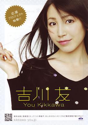 Yuu Kikkawa inicia su carrera como solista Kikka