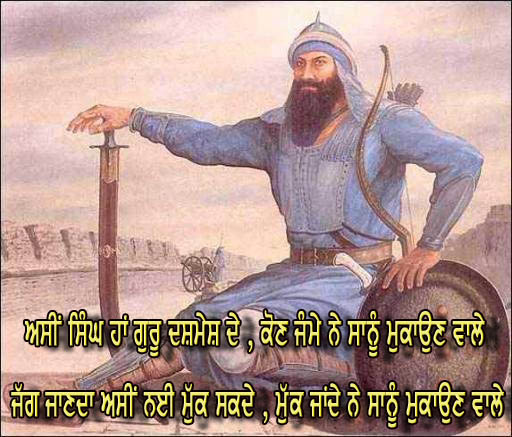 SIKH WALLPAPER, SIKH COMMENTS WALLPAPER, KHANDA WALLPAPER, SIKHISM512