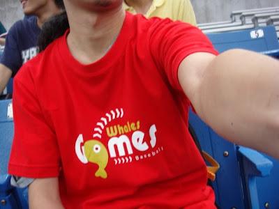 紅色鯨隊T恤穿在我身上