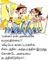 Tamil Adults Jokes http://vikingcranes.com/web/sms-jokes-in-tamil