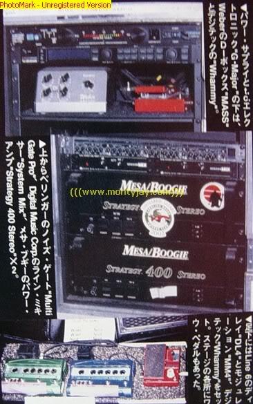Kirk Hammett S Gear Gearheads