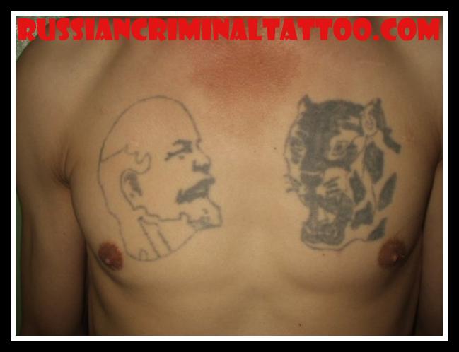 Криминальные татуировки и их значение Время не ждет