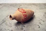 Coca cola vase highestres