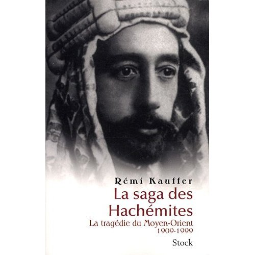 Grandson Of King Faisal. King Faisal II of Iraq.