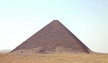 Red Pyramid. Note the red tint