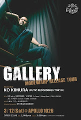 3/12 gallery@apollo1026