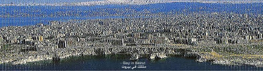 Gay in Beirut | GiB