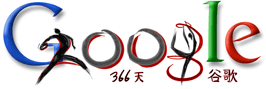 Google chine jeux olympiques 2008