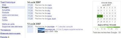 google historique web
