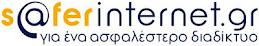 Ε.ΚΑΤΟ. Φλώρινας - Πρεσβευτής για την Παγκόσμια Ημέρα Ασφαλούς Διαδικτύου