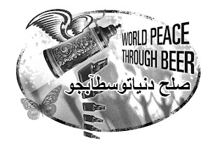 World Peace Through Beer