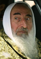 Ahamed Yassin (Plus*)
