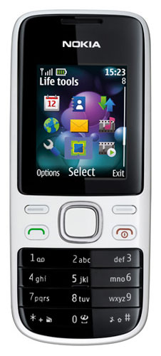 Prodinvestz: NOKIA 2690 | PRICE IN INDIA