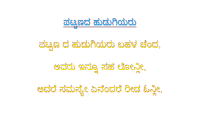 400 x 255 png 30kB, ... SMS|HINDI SHAYARI|FUNNY SMS|KANNADA SMS|JOKES ...