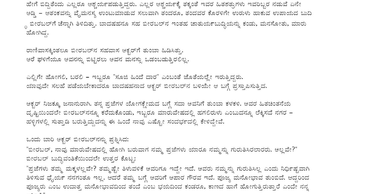 dussehra essay in kannada Essays - largest database of quality sample essays and research papers on mysore dussehra essay in kannada.