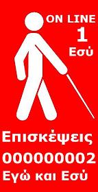 diodiakinima.blogspot.