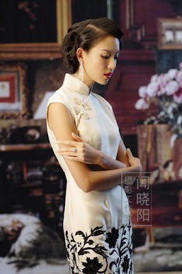 Zhang Zilin Picture Sexy Model