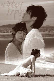 Love To Kill (K-Drama)  A+love+to+kill+poster