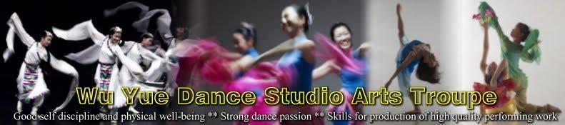 Wu Yue Dance Studio Arts Troupe