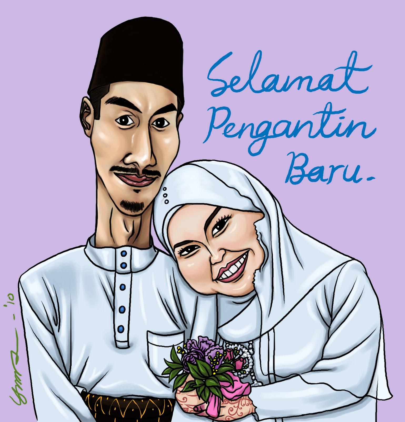 Undangan Pernikahan Kartun Undangan Karikatur Undangan Wedding Unik ...