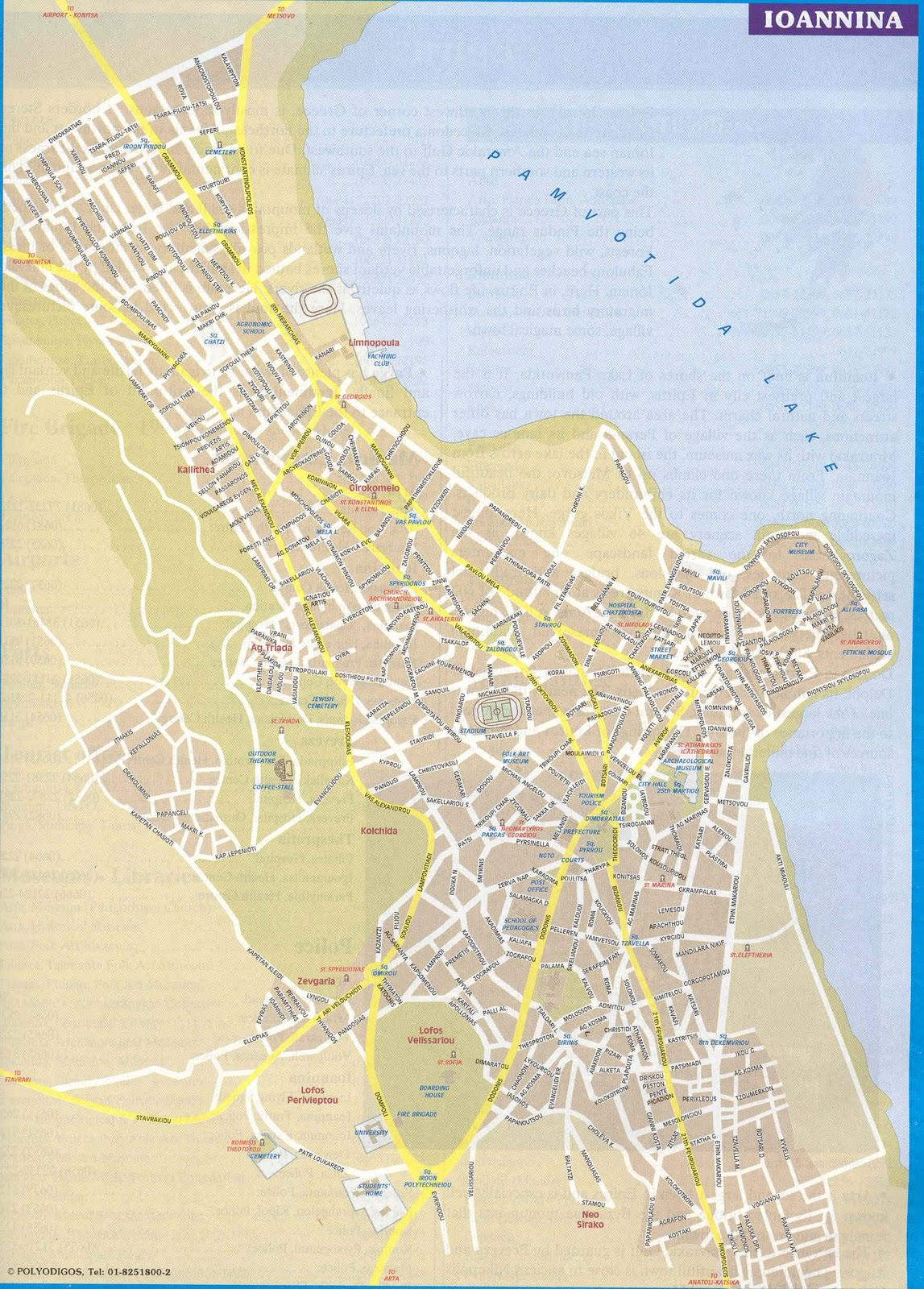 MAPS OF GREECE MAP OF CITIES OF GREECE PLAN DE VILLES DE GRECE