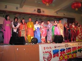 实兆远嘉年华2008