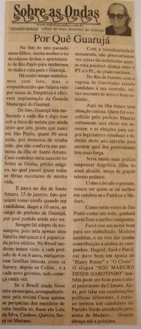 Por quê Guarujá
