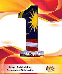 1 Malaysia : Rakyat Didahulukan, Pencapaian Diutamakan