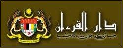 Darul Qur'an JAKIM
