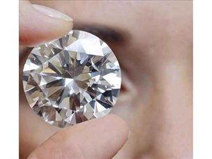 [Diamante+2.jpg]