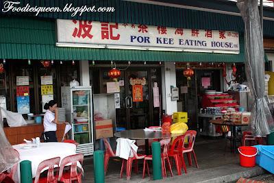 Chinese Restaurant Grande Prairie