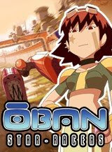 Oban: Star-Racers