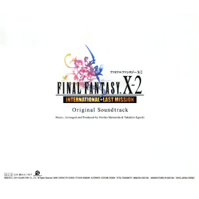 FF X-2 International + Last Mission
