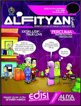 First Editon Al-Fityan