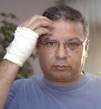 Anizio Oliveira Lemos, a vítima