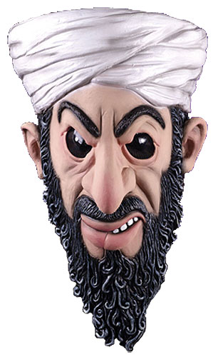bin laden head. Osama in Laden reared his
