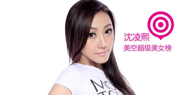 qian gorlos single mature ladies Gallery of girls yijing, 20 view more xiaopan xiaopan wishes to meet someone bold, passionate qian is full of life.