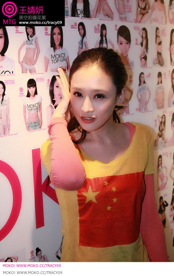 moko girls The latest tweets from moko (@qutgirl2) 通勤時最近はアプリやってます。好きなものは80's洋楽、可愛いもの。乙女ゲー(ボルテージ、colly)もやってます。.