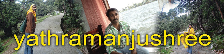 yathramanjushree