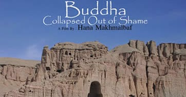 A scene from the film Buddha Collapsed Out of Shame by Hana Makhmalbaf!